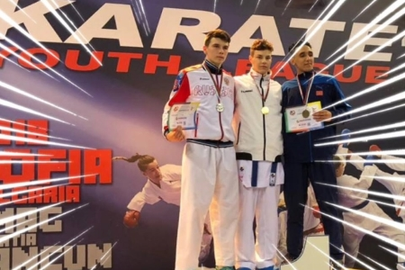 Karate1 Youth Cup Sofia